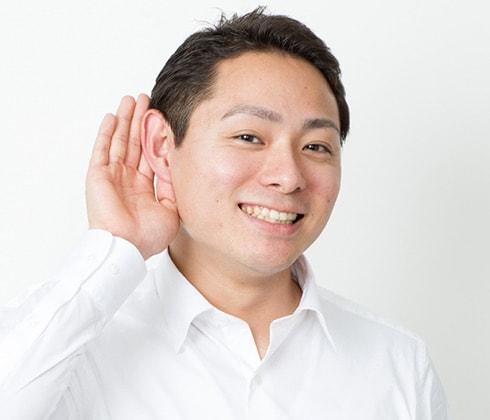 セールス・マーケティング 吉田健太郎の写真